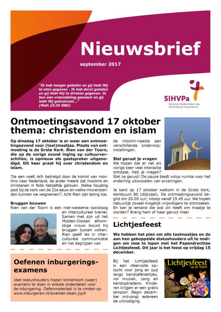 nieuwsbrief-september-2017-1-1